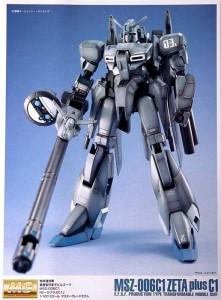 MG「ゼータプラスC1型」