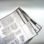 HG「ガンダム G-セルフ(大気圏用パック装備型)」 組み立て説明書
