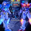 201411-gunplaexpo2014_101