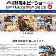 201505-54hobbyshow_101