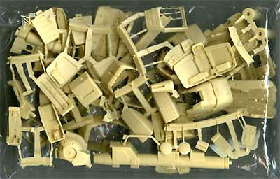 B-CLUB MGガンダムVer.O.Y.W.0079用ジム・キャノン換装キット 1/100スケール