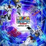 ガンプラEXPO ワールドツアージャパン2015は11月20日(金)から