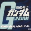 20190426-gyao-gundam_101