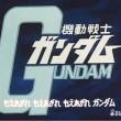 20190426-gyao-gundam_101