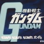 「機動戦士ガンダム」TV版がGYAOで無料配信中