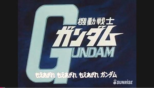 機動戦士ガンダム TV版 Gyaoで無料配信中